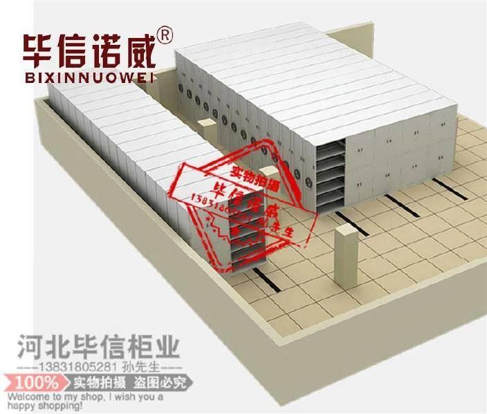 陕西 密集柜厂家直销 质保十年 终身维护示例图4
