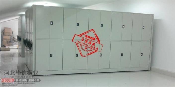 陕西 密集柜厂家直销 质保十年 终身维护示例图5