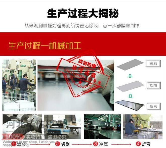 陕西 密集柜厂家直销 质保十年 终身维护示例图7