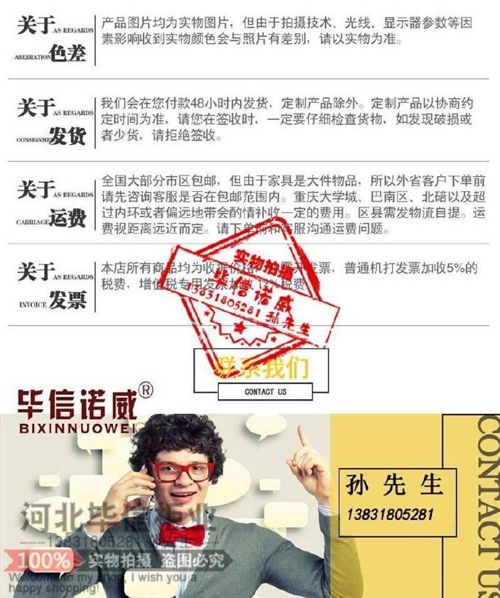 陕西 密集柜厂家直销 质保十年 终身维护示例图10