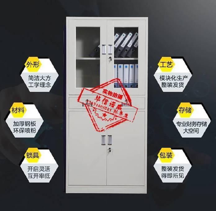 河北文件柜厂家直销示例图2