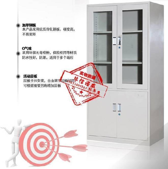 河北文件柜厂家直销示例图3