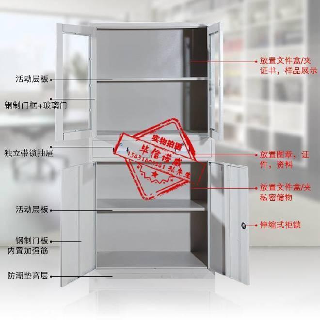 河北文件柜厂家直销示例图4