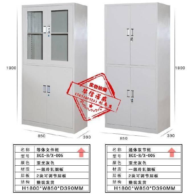 河北文件柜厂家直销示例图5