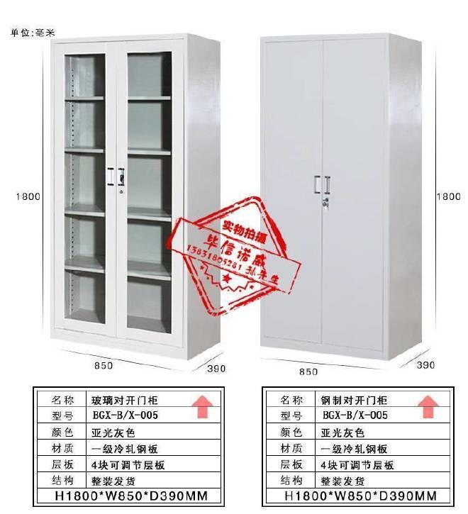 河北文件柜厂家直销示例图7