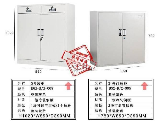 河北文件柜厂家直销示例图9