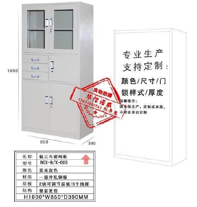 河北文件柜厂家直销示例图10