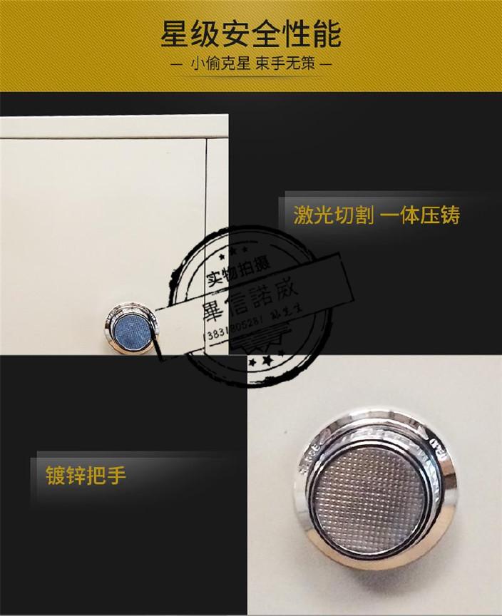 虎牌金店专用珠宝柜保险柜厂家直销示例图9