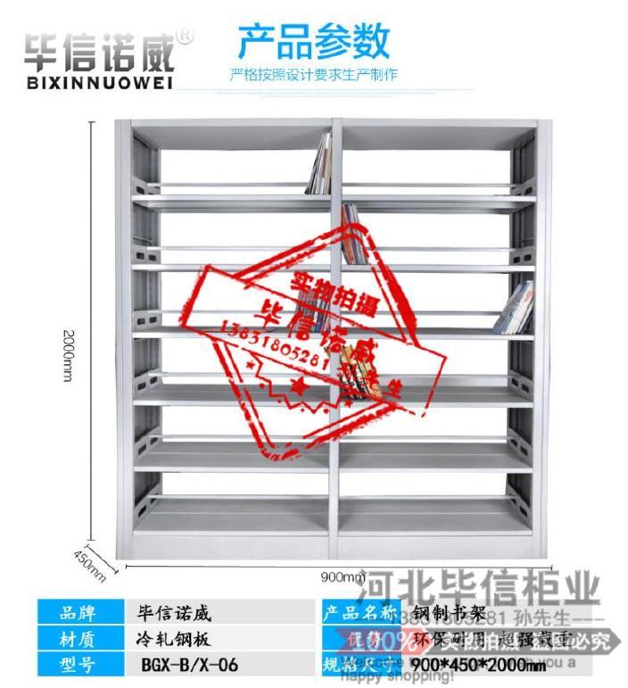 钢制书架源头工厂示例图2