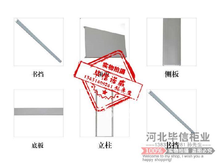 钢制书架源头工厂示例图3