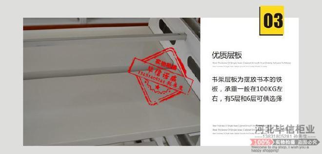 钢制书架源头工厂示例图11