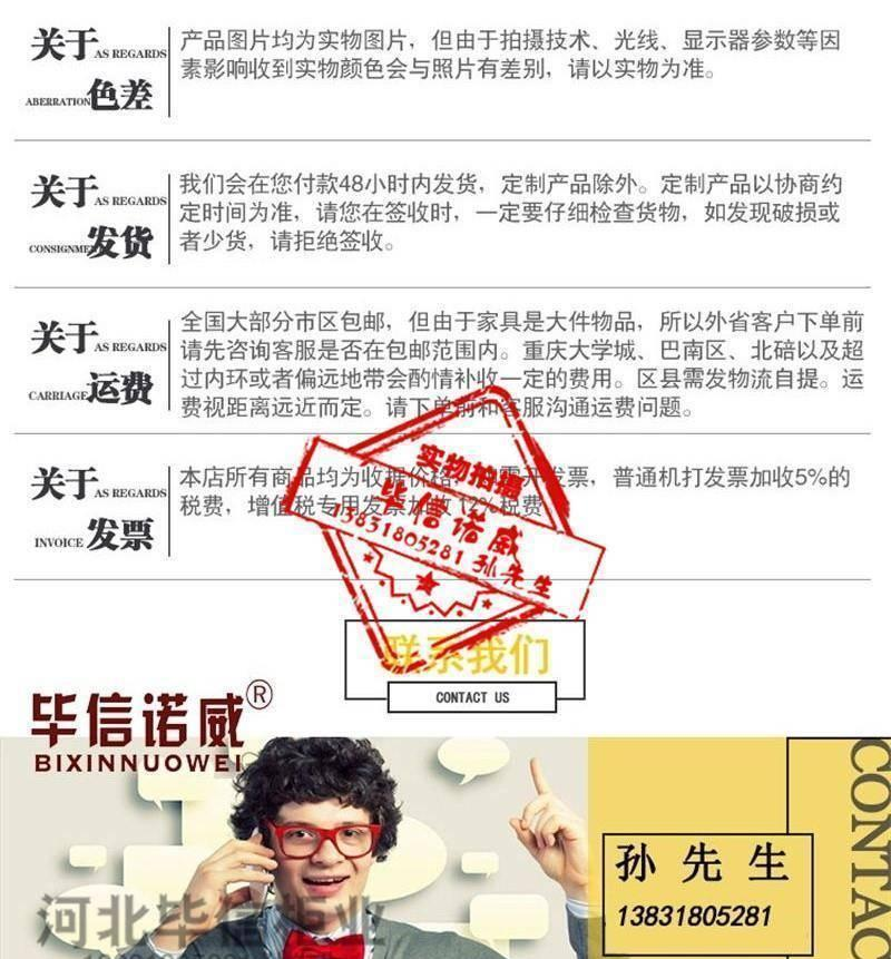 密集架厂家 河北毕信柜业有限公司 13831805281示例图10