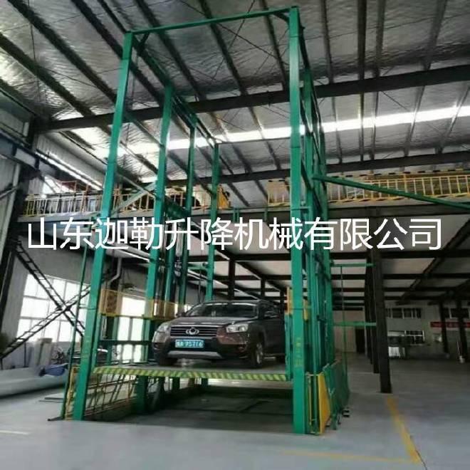 供应聊城导轨式升降货梯 液压装卸平台生产商示例图5