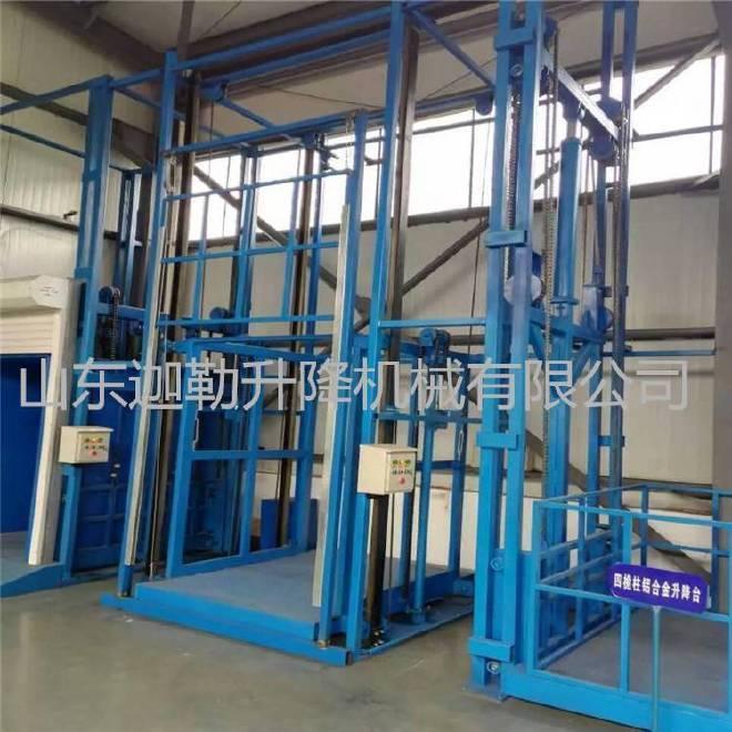 供应聊城导轨式升降货梯 液压装卸平台生产商示例图8