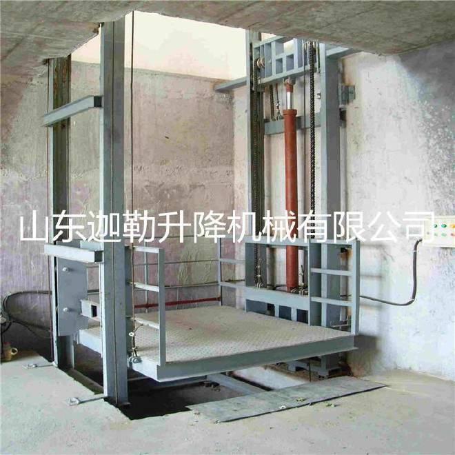供应聊城导轨式升降货梯 液压装卸平台生产商示例图9