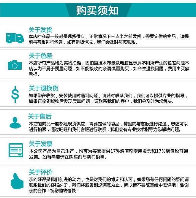 供应潍坊导轨式升降货梯升降机厂家订购示例图10