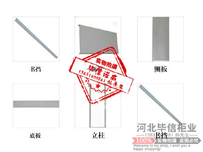 图书馆书架厂家 河北毕信柜业有限公司13831805281示例图4