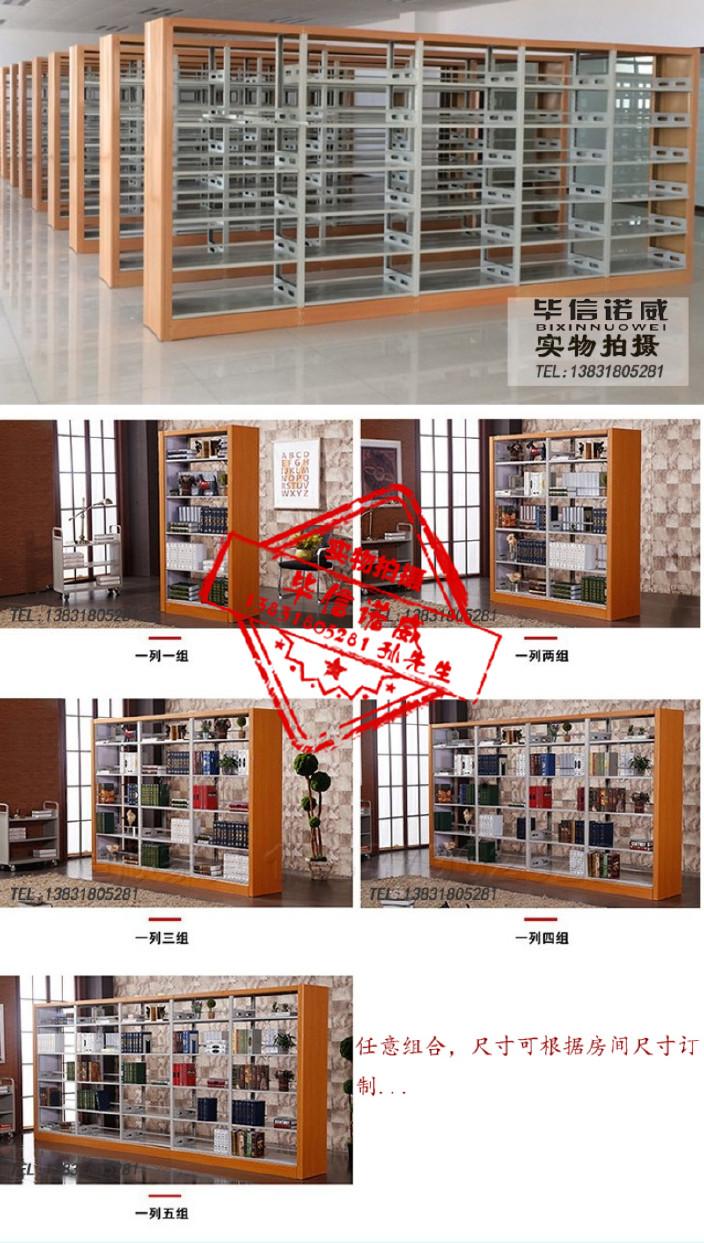 图书馆书架厂家 河北毕信柜业有限公司13831805281示例图5
