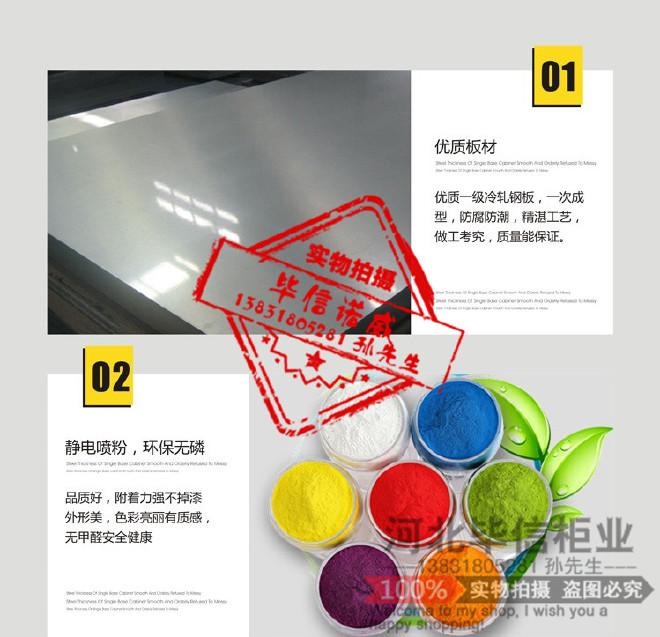 图书馆书架厂家 河北毕信柜业有限公司13831805281示例图8