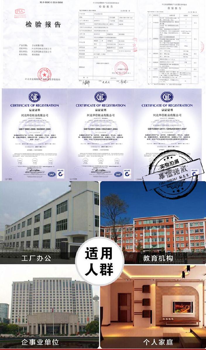 图书馆书架厂家 河北毕信柜业有限公司13831805281示例图9