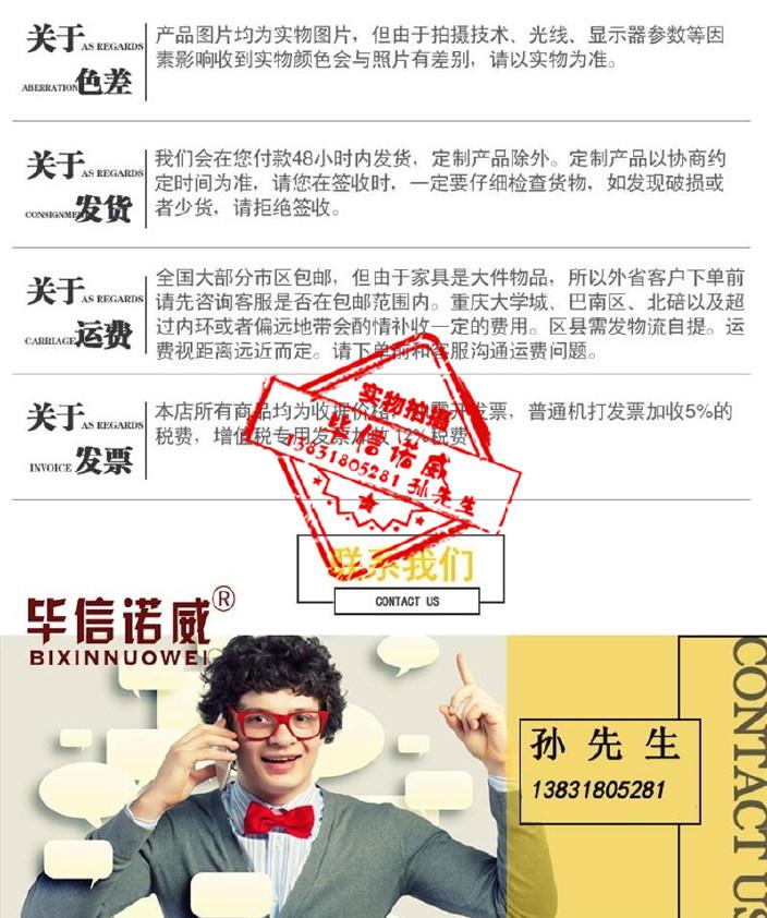 图书馆书架厂家 河北毕信柜业有限公司13831805281示例图10