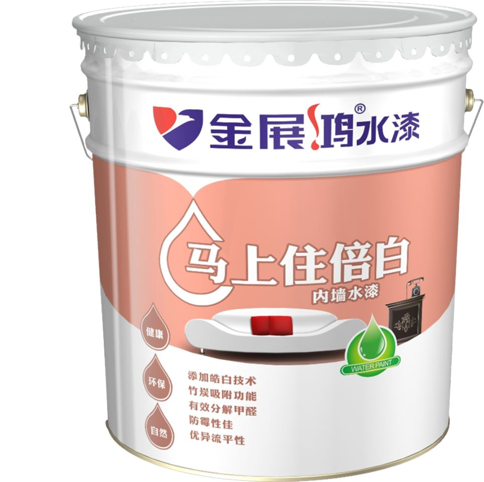 普通家居热销型内墙涂料高效净味油漆厂家加盟代理多乐士品牌示例图3