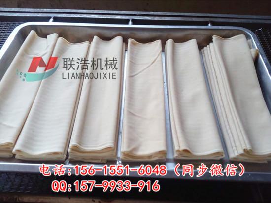 豆腐皮24.jpg