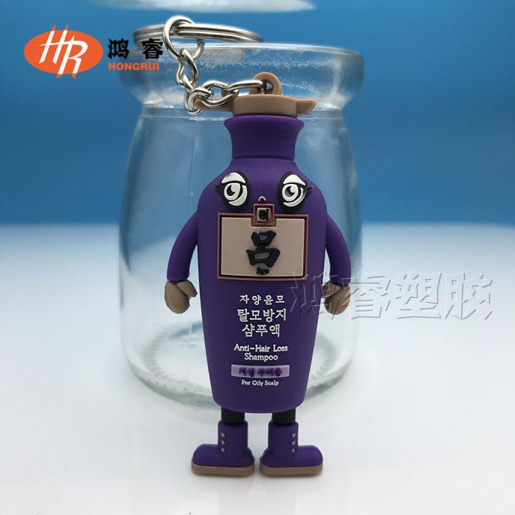 滴胶钥匙扣,印刷钥匙扣,软胶钥匙扣厂家示例图7