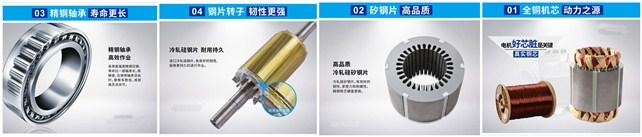 潜水轴流泵-大功率潜水排污泵示例图1