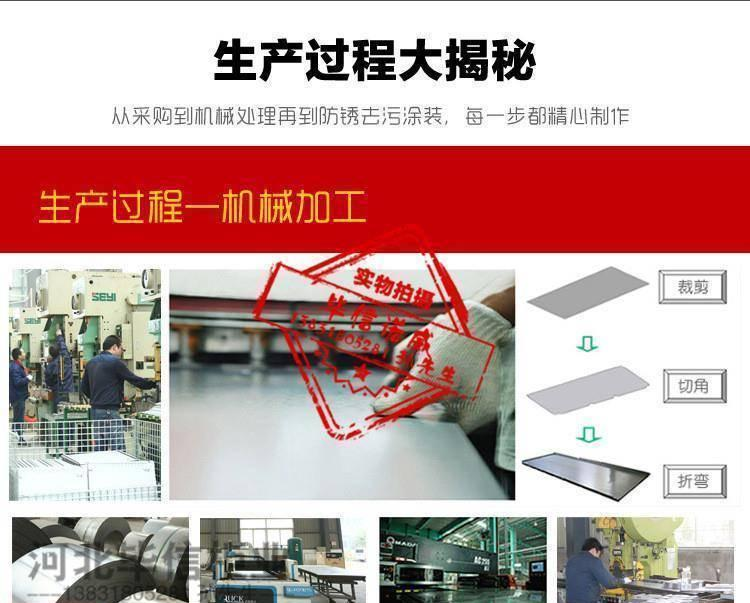 雄安新区 档案密集架厂家示例图7