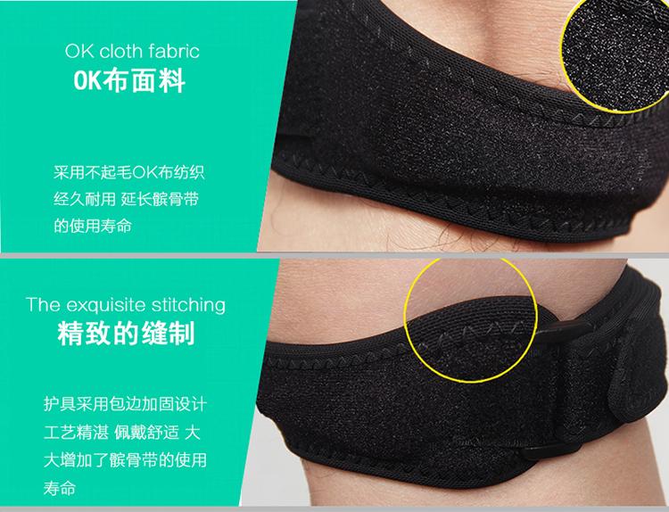 运动护膝髌骨带 健身运动加压髌骨带 髌骨带生产厂家示例图1