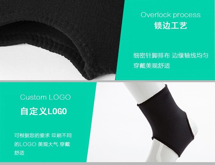 东莞运动护具厂家 护脚踝 防扭伤护脚踝 厂家加工定制示例图1
