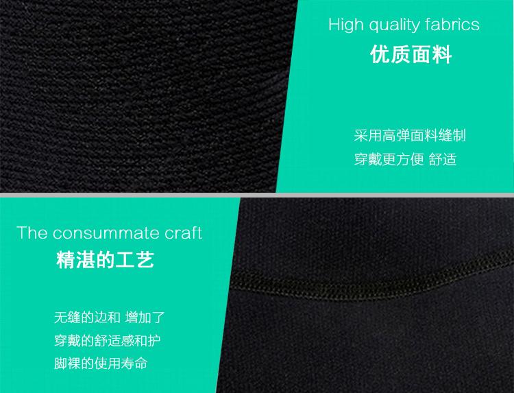 东莞运动护具厂家 护脚踝 防扭伤护脚踝 厂家加工定制示例图2