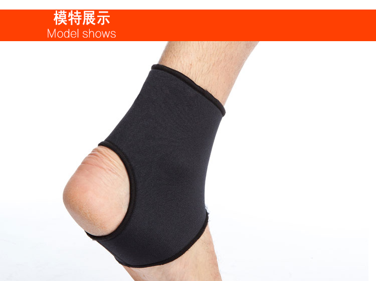 东莞运动护具厂家 护脚踝 防扭伤护脚踝 厂家加工定制示例图4