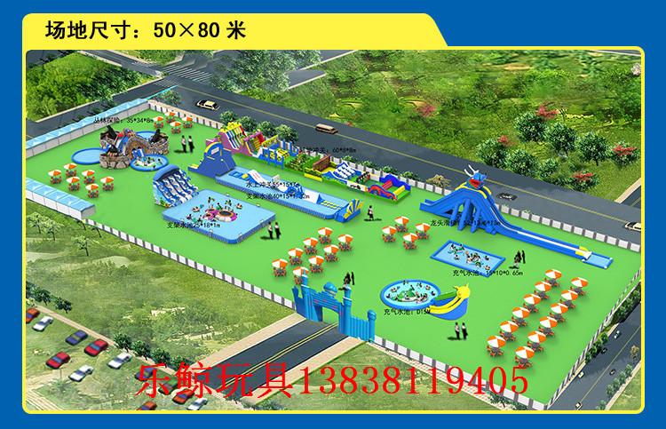 儿童充气水乐园风景区农家乐水上游乐项目厂家直销定制示例图2