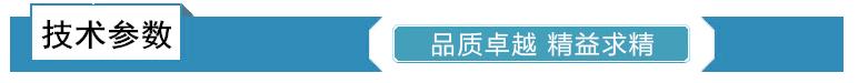 上海粉碎机,粉碎机价格示例图2