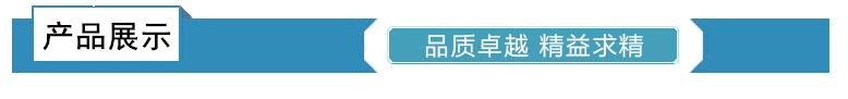 上海粉碎机,粉碎机价格示例图3