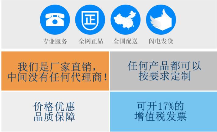 上海粉碎机,粉碎机价格示例图8