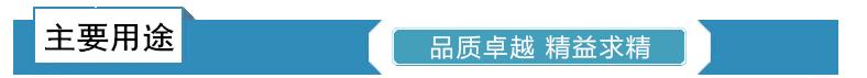 生姜粗碎机,石墨粉碎机,南京粉碎机,制药粉碎机示例图1