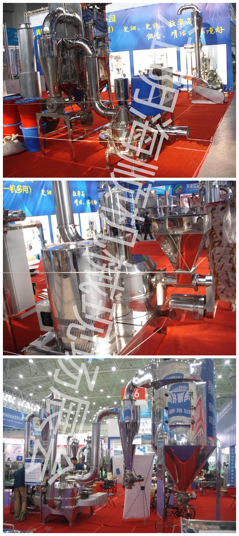 生姜粗碎机,石墨粉碎机,南京粉碎机,制药粉碎机示例图14