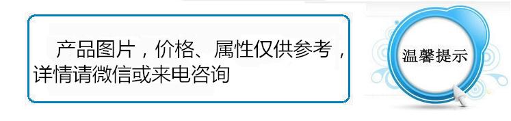 1520052299(1)_副本.png