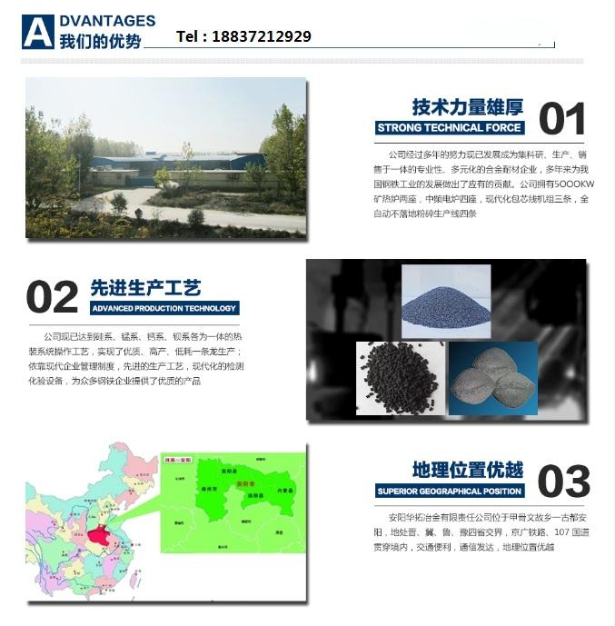 硅渣40厂家产品展示硅渣40价格好质量有保证示例图4