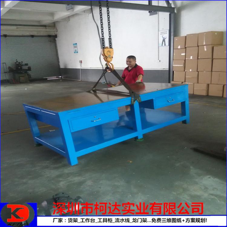 装卸送货上门钢板工作台 (5).jpg