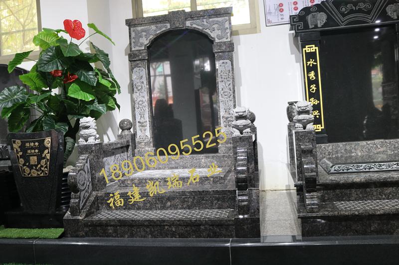 广东传统墓碑豪华碑艺术墓碑家族墓碑厂家直销批发示例图1