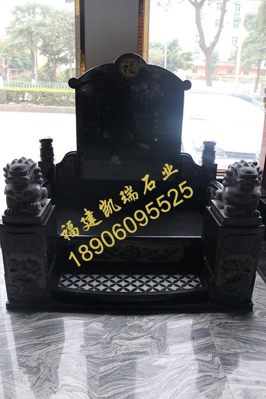 惠安墓碑厂家直销山西黑大理石家族碑厂家批发可定做示例图10