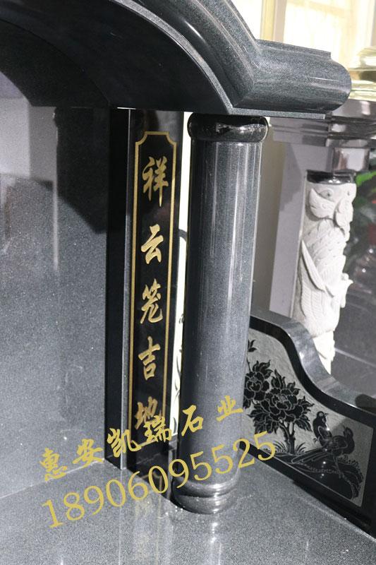 国内传统惠安豪华墓碑订做艺术豪华碑家族墓碑厂家直销示例图4