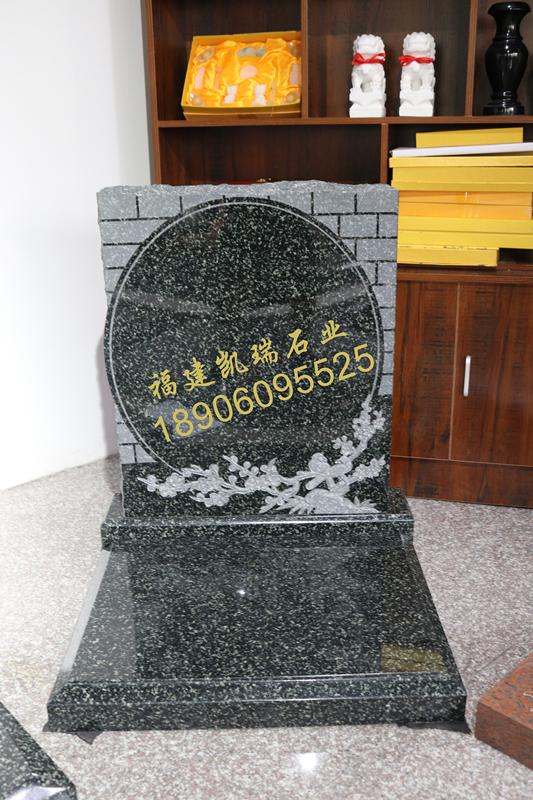 公墓艺术墓碑 墓碑厂家直销墓碑 个性化艺术墓碑可定制示例图5