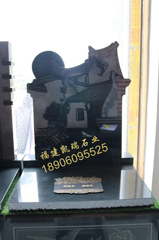 墓碑厂家直销山西黑艺术碑 个性化艺术碑定制 墓碑加工厂直接批发销售示例图2