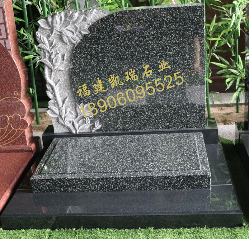 凯瑞墓碑厂家直销艺术墓碑 小型生态墓碑 量大可定制个性化墓碑示例图1