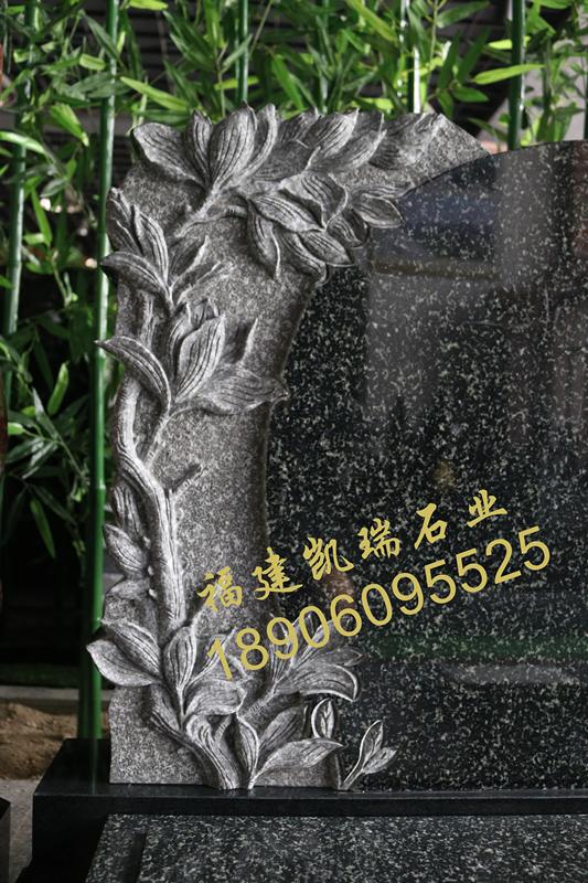 凯瑞墓碑厂家直销艺术墓碑 小型生态墓碑 量大可定制个性化墓碑示例图2
